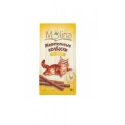 Жевательные колбаски MOLINA (36гр)