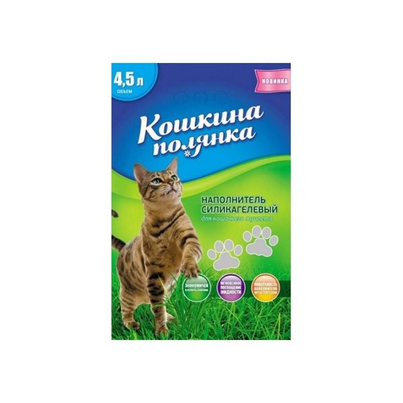 Кошкина Полянка Силикагелевый (без запаха)