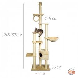 Когтеточка-домик TRIXIE Madrid, 245-270 см